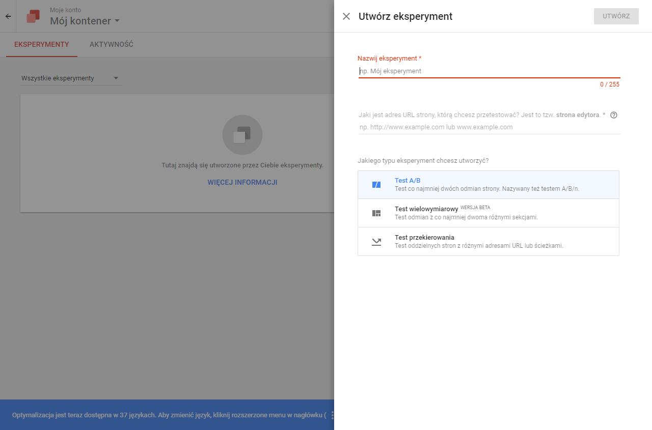 panel google optimize